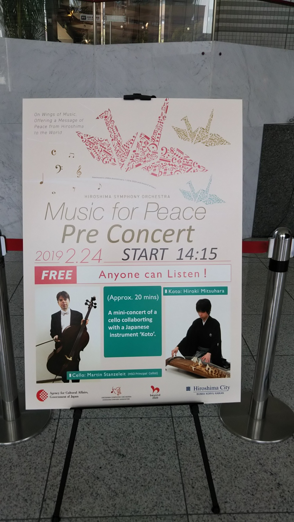 Music for Peace Concert プレコンサート